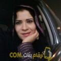 أنا فاطمة من لبنان 41 سنة مطلق(ة) و أبحث عن رجال ل الصداقة