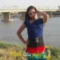 أنا وسيلة من سوريا 31 سنة مطلق(ة) و أبحث عن رجال ل الزواج