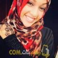 أنا ماريا من مصر 25 سنة عازب(ة) و أبحث عن رجال ل الزواج