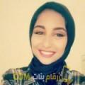أنا مني من الكويت 24 سنة عازب(ة) و أبحث عن رجال ل الصداقة