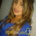أنا ياسمين من ليبيا 28 سنة عازب(ة) و أبحث عن رجال ل التعارف