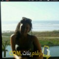 أنا صوفية من المغرب 30 سنة عازب(ة) و أبحث عن رجال ل الزواج