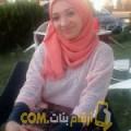 أنا ريم من الجزائر 33 سنة مطلق(ة) و أبحث عن رجال ل المتعة