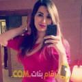 أنا رانة من مصر 31 سنة مطلق(ة) و أبحث عن رجال ل التعارف