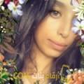 أنا سامية من ليبيا 19 سنة عازب(ة) و أبحث عن رجال ل الزواج
