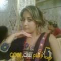 أنا لطيفة من الكويت 25 سنة عازب(ة) و أبحث عن رجال ل الزواج