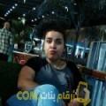 أنا فاطمة الزهراء من المغرب 20 سنة عازب(ة) و أبحث عن رجال ل المتعة