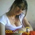 أنا راوية من الجزائر 37 سنة مطلق(ة) و أبحث عن رجال ل الصداقة