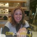 أنا رباب من الكويت 43 سنة مطلق(ة) و أبحث عن رجال ل الصداقة