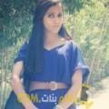 أنا انسة من الكويت 23 سنة عازب(ة) و أبحث عن رجال ل الزواج
