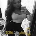 أنا رحاب من الكويت 22 سنة عازب(ة) و أبحث عن رجال ل الزواج