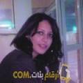 أنا سلوى من الكويت 31 سنة مطلق(ة) و أبحث عن رجال ل الزواج