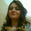 أنا محبوبة من ليبيا 36 سنة مطلق(ة) و أبحث عن رجال ل الزواج