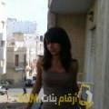 أنا سناء من المغرب 31 سنة مطلق(ة) و أبحث عن رجال ل الزواج