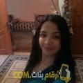 أنا بشرى من مصر 25 سنة عازب(ة) و أبحث عن رجال ل الحب