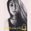 أنا نهاد من لبنان 24 سنة عازب(ة) و أبحث عن رجال ل الصداقة