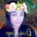 أنا نادين من ليبيا 25 سنة عازب(ة) و أبحث عن رجال ل التعارف