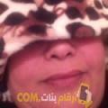 أنا بسومة من الكويت 34 سنة مطلق(ة) و أبحث عن رجال ل الحب