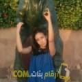أنا أمينة من الأردن 23 سنة عازب(ة) و أبحث عن رجال ل الزواج