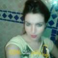 أنا مريم من المغرب 26 سنة عازب(ة) و أبحث عن رجال ل التعارف