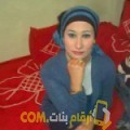 أنا نجاة من لبنان 38 سنة مطلق(ة) و أبحث عن رجال ل الزواج