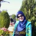 أنا مريم من المغرب 31 سنة مطلق(ة) و أبحث عن رجال ل الحب