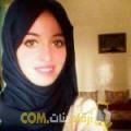 أنا دانة من اليمن 22 سنة عازب(ة) و أبحث عن رجال ل التعارف