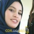أنا أمينة من الأردن 23 سنة عازب(ة) و أبحث عن رجال ل التعارف