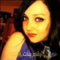 أنا مريم من الجزائر 20 سنة عازب(ة) و أبحث عن رجال ل الصداقة
