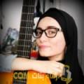 أنا مريم من تونس 23 سنة عازب(ة) و أبحث عن رجال ل المتعة