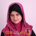 أنا إنصاف من اليمن 30 سنة عازب(ة) و أبحث عن رجال ل الزواج