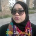 أنا غفران من تونس 21 سنة عازب(ة) و أبحث عن رجال ل الدردشة