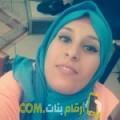 أنا دلال من قطر 27 سنة عازب(ة) و أبحث عن رجال ل الحب