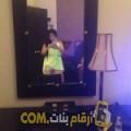 أنا حورية من البحرين 24 سنة عازب(ة) و أبحث عن رجال ل المتعة