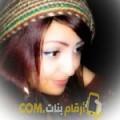 أنا فاتي من الإمارات 32 سنة مطلق(ة) و أبحث عن رجال ل الزواج