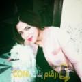 أنا مريم من المغرب 29 سنة عازب(ة) و أبحث عن رجال ل الصداقة