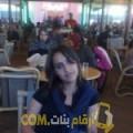 أنا ياسمين من لبنان 27 سنة عازب(ة) و أبحث عن رجال ل الصداقة