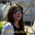 أنا مليكة من الكويت 34 سنة مطلق(ة) و أبحث عن رجال ل الحب