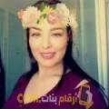 أنا مونية من لبنان 23 سنة عازب(ة) و أبحث عن رجال ل الزواج