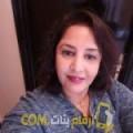 أنا شامة من لبنان 44 سنة مطلق(ة) و أبحث عن رجال ل المتعة