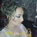 أنا خديجة من عمان 40 سنة مطلق(ة) و أبحث عن رجال ل الزواج