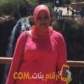 أنا شاهيناز من العراق 29 سنة عازب(ة) و أبحث عن رجال ل الصداقة