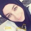 أنا أماني من مصر 22 سنة عازب(ة) و أبحث عن رجال ل الدردشة