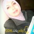 أنا سهام من المغرب 28 سنة عازب(ة) و أبحث عن رجال ل الحب