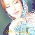 أنا منار من مصر 22 سنة عازب(ة) و أبحث عن رجال ل التعارف