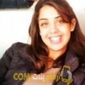 أنا هاجر من المغرب 25 سنة عازب(ة) و أبحث عن رجال ل الحب