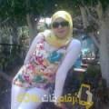 أنا يامينة من المغرب 38 سنة مطلق(ة) و أبحث عن رجال ل الدردشة