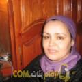 أنا فاطمة من المغرب 45 سنة مطلق(ة) و أبحث عن رجال ل الزواج