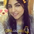 أنا هدى من الجزائر 26 سنة عازب(ة) و أبحث عن رجال ل الزواج