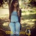 أنا ملاك من الأردن 28 سنة عازب(ة) و أبحث عن رجال ل الزواج